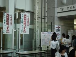 saishushoku 1.JPG